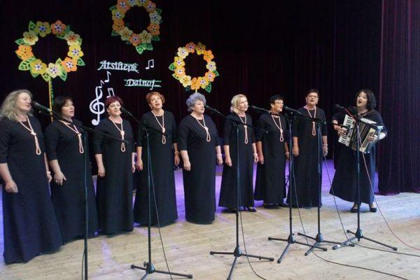 upynos k.n. moterų vokalinis ansamblis